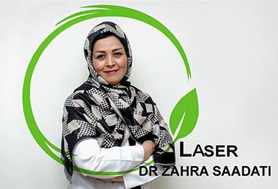 خانم دکتر زهرا سعادتی متخصص جراحی و لیزر شقاق