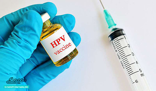 واکسن زگیل تناسلی
