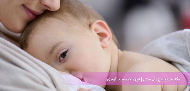 اثرات ضد بارداری شیردهی