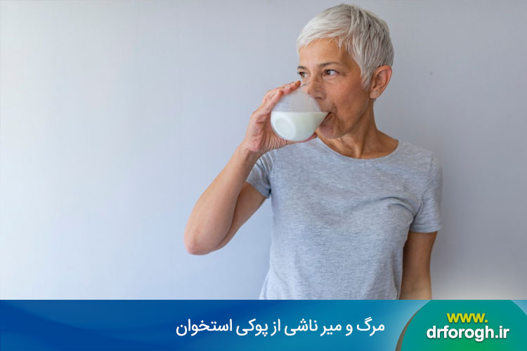 عوارض پوکی استخوان