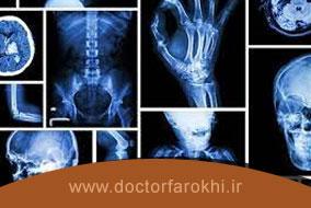 فرق رادیولوژی با رادیوگرافی چیست؟
