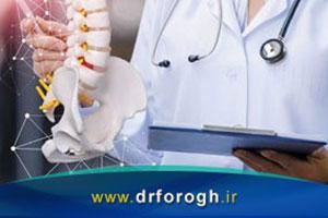 درمان و پیشگیری از پوکی استخوان