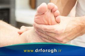 صافی کف پا و روشهای درمان آن