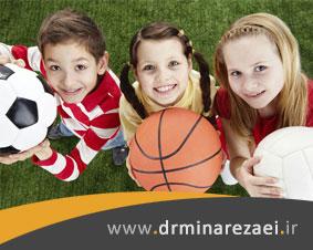 فعالیت فیزیکی در کودکان