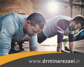 فعالیت فیزیکی چه اهمیتی دارد؟