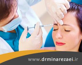 کاربرد تزریق بوتاکس در جوانسازی پوست