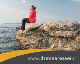 سلامتی روح و روان با نشاط و شادابی
