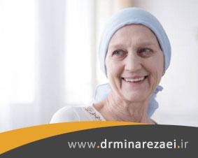 اهمیت امیدواری در درمان بیماری سرطان