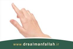 سوالات رایج در مورد انگشت ماشه ای و پاسخ به انها
