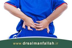 کمردرد و سایر  مشکلات اسکلتی در کودکان
