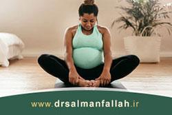 توصیه های مناسب ورزشی در دوران حاملگی