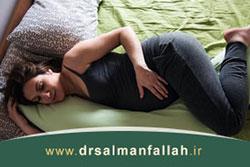 قرارگیری صحیح وضعیت های مختلف در بارداری- بخش دوم