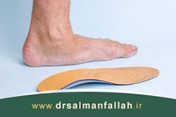 کف پای صاف چیست و روشهای درمان آن کدام است؟