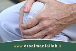 آرتروز زانو چگونه با روشهای غیرجراحی درمان میشود؟