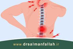 علائم و درمان آرتروز کمر و ستون فقرات