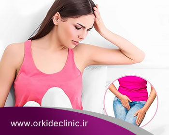جراحی زیبایی واژن یا لابیاپلاستی چیست و چه مزایا و عوارضی دارد؟