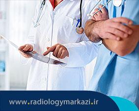 برسی سیستم ادراری از طریق رادیوگرافی