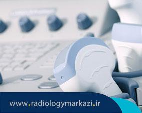 سونوگرافیهای تخصصی مردان کدامند؟