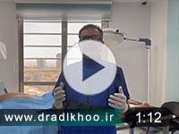 ویدئوی درمان تعریق کف دست