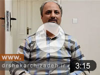 ویدئوی شماره 4 - هرنی دیسکال کمری L4L5 - L3L4 درمان با لیزر پلاسما، نتایج یک ماه بعد از عمل