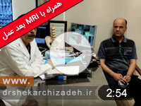 ویدئوی شماره 10 - جراحی بیرون زدگی دیسک با لیزر پلاسما، ام آر ای 6 ماه بعد از عمل