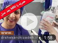 ویدئوی شماره 14 - درمان دیسک گردن با لیزر پلاسما، ام آر ای 7ماه بعد