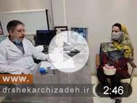 ویدئوی شماره 18 - هرنی دیسکال C5C6 درمان با لیزر پلاسما، نتایج 25 روز بعد