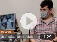 ویدئوی شماره 21 - درمان دیسک فورامینال L5S1 با لیزر پلاسما، نتایج سه هفته پس از عمل