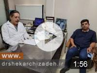 ویدئوی شماره 22 - درمان فتق دیسک  L4L5  با لیزر پلاسما، نتایج یک ماه بعد از عمل