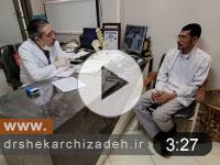ویدئوی شماره 26 - بیرون زدگی دیسک های گردنی درمان با لیزر پلاسما، نتایج یک ماه و نیم پس از عمل