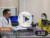 ویدئوی شماره 35 - درمان دیسک L5S1 با لیزر پلاسما، نتایج یک ماه بعد از عمل