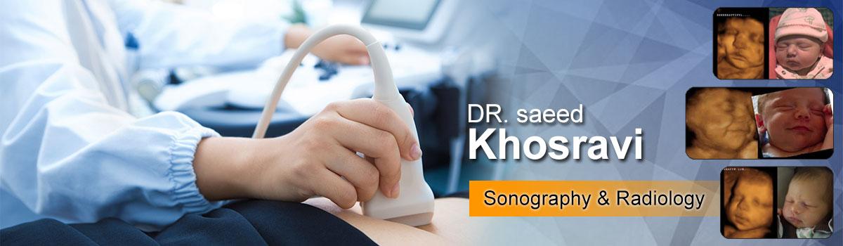 سونوگرافی و رادیولوژی ژرفا