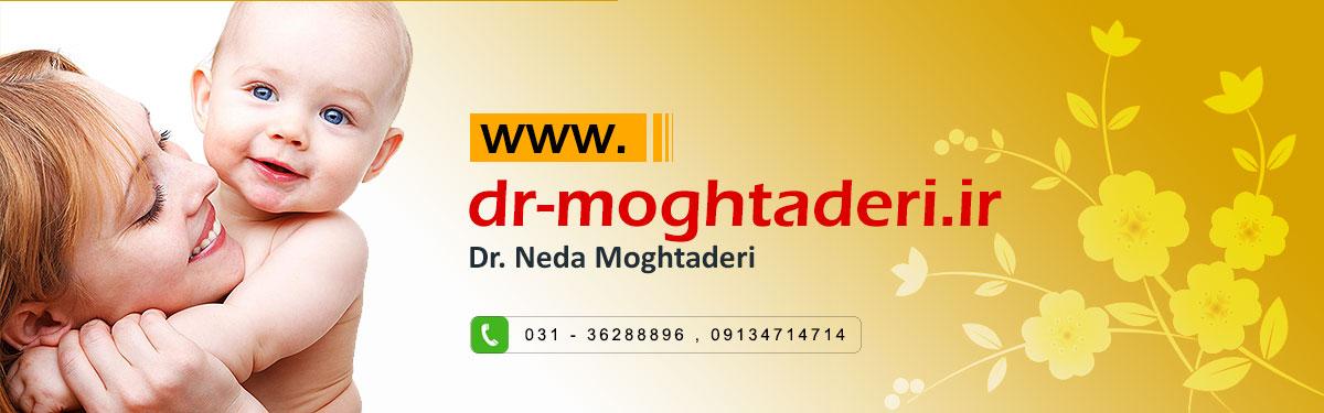 دکتر ندا مقتدری