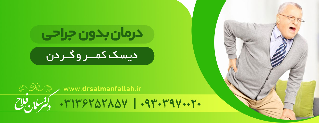 سایت جدید دکتر سلمان فلاح