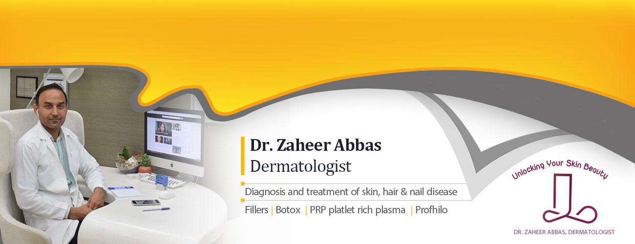 دکتر ظهیر عباس
