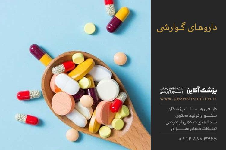 داروهای گوارشی