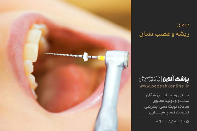درد در ریشه دندان